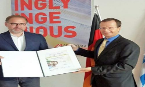 AKTC scoop National Energy Globe Award.